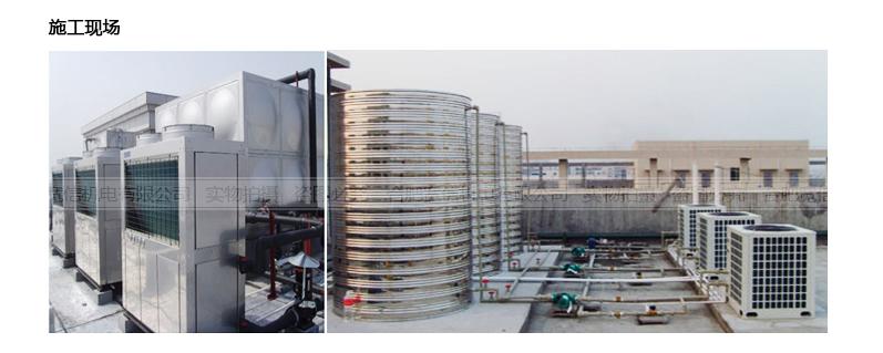 热泵热水应用案例
